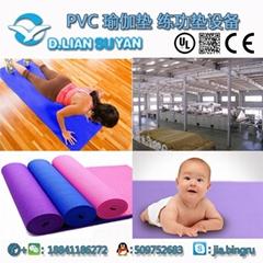 瑜伽垫、PVC防滑垫生产线