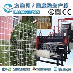 方格網、圍欄網、圍鹿網生產線