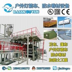 banner flex production line