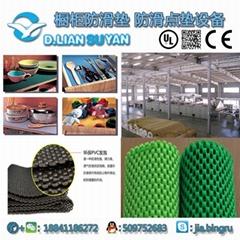 塑料防滑发泡托垫生产线