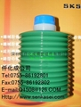 Lube Grease FS2-7 for electric injection molding machine 1