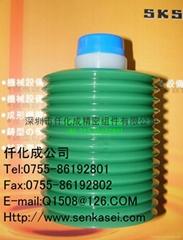 日本原裝進口LUBE潤滑油 FS2-7 700CC