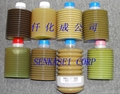 Lube Grease FS2-7 for electric injection molding machine 3