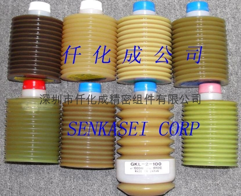 Lube grease MP0-7 for JSW injection machine 3