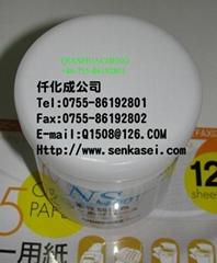 YAMAICHI NS1001 500G Fluorogrease