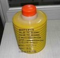 LUBE GREASE NS2(2)-7 FOR NISSEI MACHINE 1
