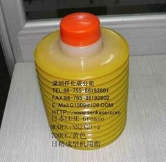日精机用日本LUBE润滑油NS2(2)-7