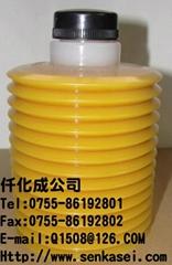機床(加工中心)用油脂LHL-300-7