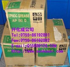 JX日礦日石(原新日本石油)  EPNOC AP0-4 400g