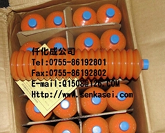 EPNOC GREASE AP0-4 400g FOR JSW  Injection Molding Machine