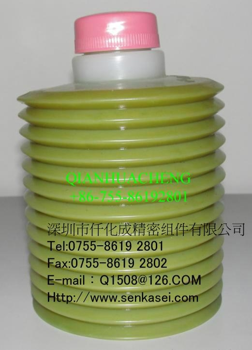 lube grease NS-1-7 for NISSEI injection machine 1