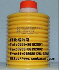 LUBE  原装进口润滑油NS2(2)-7