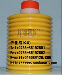 Lube Grease NS2(2)-7 for NISSEI injection machine