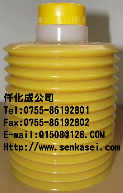 Lube Grease JS0-7 249081 for JSW injection machine 1