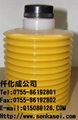 lube grease LHL-300-7 for MAKINO CNC machine 1