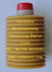 日本原裝進口潤滑油NS1-7 700CC