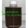 Lube grease MP0-7 for JSW injection