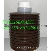 Lube grease MP0-7 249060 for JSW injection machine