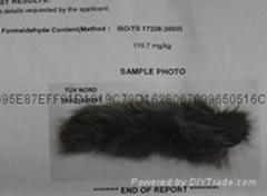消除出口毛皮及其制品甲醛超标