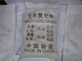 magnesium chloride 46% 3