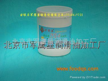 辊道轴承用的高温高速黄油 1