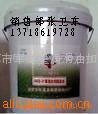固化烘乾爐合成耐高溫鏈條油