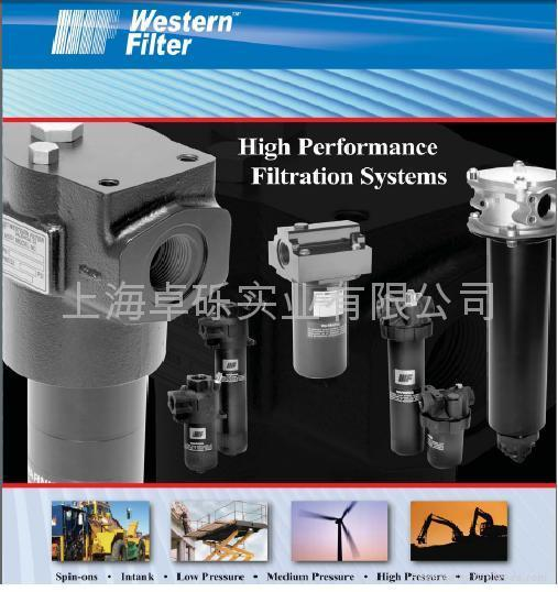 Western Filter 過濾器濾芯 1