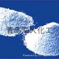 低价销售:高含量香兰素胺盐酸盐