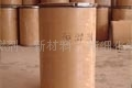 Nonivamide Pelargonic acid vanillylamide
