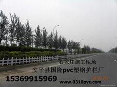 草坪护栏,塑钢草坪护栏,pvc草坪护栏厂家直供