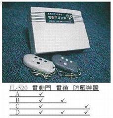 JL-520 乱码防盗拷电动门遥控器