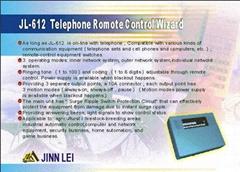 JL-612 Telephone Remote Control Wizard