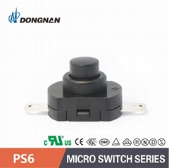 家用電器/電動工具/玩具/電子設備/電源開關