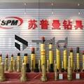 """DTH Drill Hammer 4.5"""" for mining drilling SPM345"""