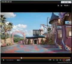 儿童主題樂園環境設計公司
