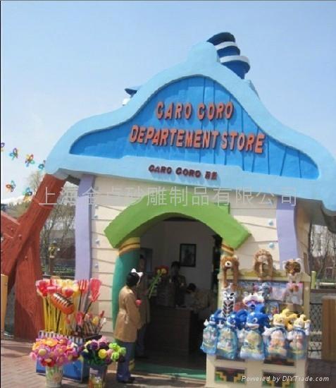 儿童主题乐园环境设计公司 - 上海市 - 生产商 - 产品