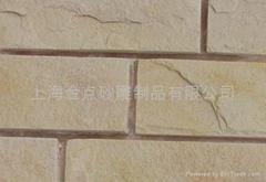 人造砂岩装饰板