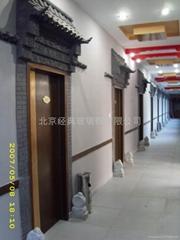 北京經典玻璃鋼制品有限公司