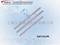 激光YAG晶體