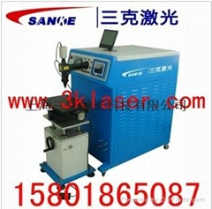 YAG激光焊接機