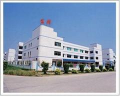 Kinglony Printing (Shenzhen) Co., Ltd.