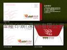 Brochures, diaries, children's books, paper Shouwan Dai