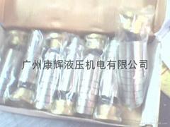 柱塞泵配柱塞缸体