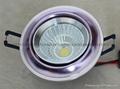 炫彩系列5W大功率LED天花灯