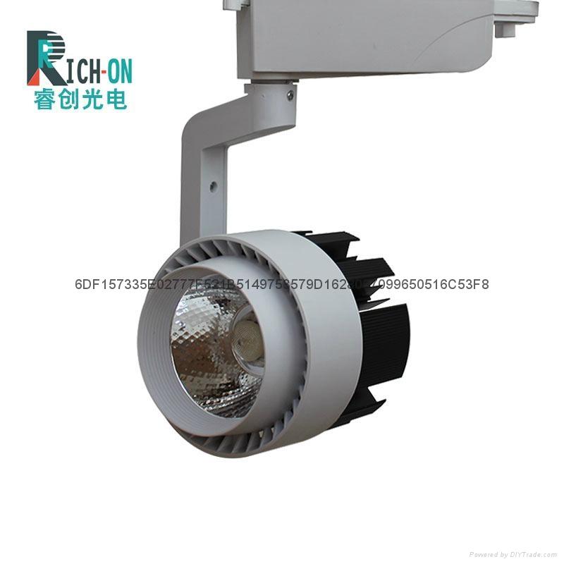 睿創20W太陽花款LED軌道燈 1