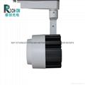睿創20W太陽花款LED軌道燈 3