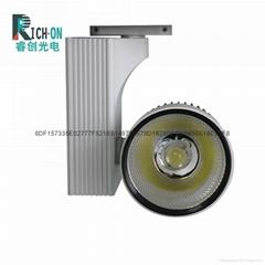 睿創30W黑白大氣款LED軌道燈