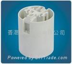 E27 plastic lamp holder / base in VDE