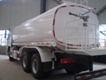 20m3  HOWO watert tank Truck 1