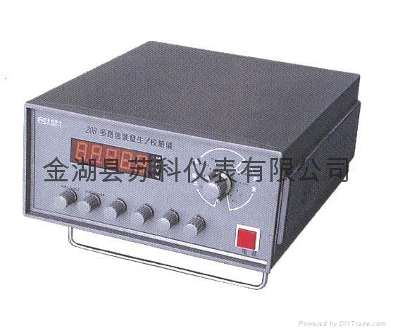 多路信號發生校驗儀 1